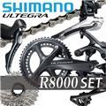 SHIMANO (シマノ) ULTEGRA アルテグラ R8000 コンポセット