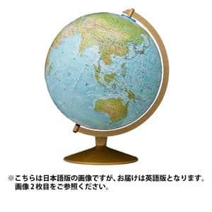 地球儀 マリナー型 英語版