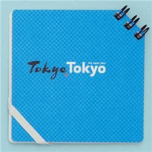 東京おみやげ ななめリングメモ blue