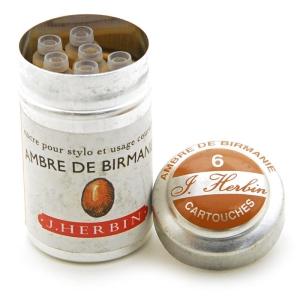 カートリッジインク HB20141 ビルマの琥珀