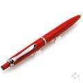 Pelikan ペリカン ボールペン クラシック K205 レッド