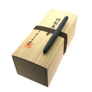 万年筆 シガーモデル ロング 炭粉仕上げ 玄鯨宝柱 極太字 (染め分けペン先)