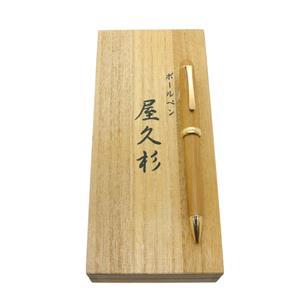 ボールペン #3776 屋久杉