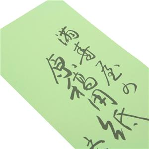 原稿用紙 No36 美濃判サイズ