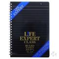 LIFE ライフ ノート エキスパート A5 横罫 G1365 メイン