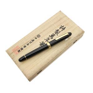 NAKAYA 中屋万年筆 万年筆 バランスコントロールモデル ロング 漆 黒 中字 (初期型) メイン
