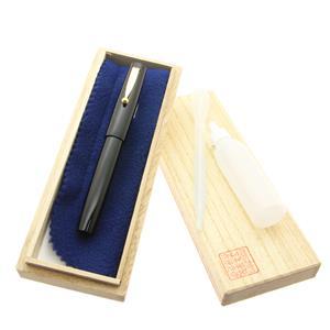 万年筆 コンバーター式 13ミリ エボナイト ブラック 5号ペン先 細字