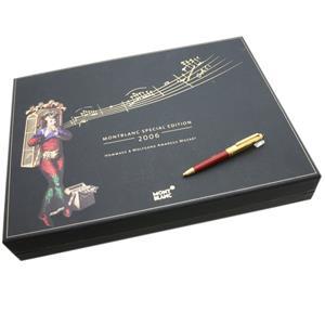 ボールペン スペシャルエディション2006 オマージュ・ア・W.A.モーツァルト