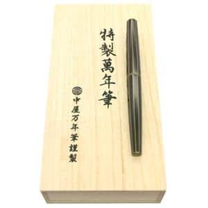 万年筆 シガーモデル 十角 ポータブル 碧溜 特軟細字 (ピンクゴールドペン先)