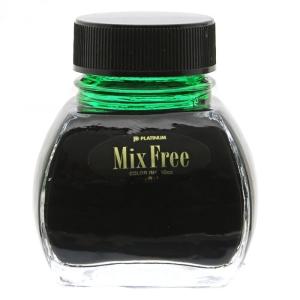 ボトルインク Mix Free(ミックスフリー) #41 リーフグリーン 60cc