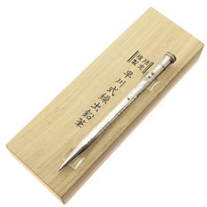 メカニカルペンシル 早川式繰出鉛筆 0.5mm