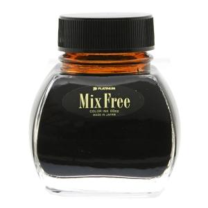 ボトルインク Mix Free(ミックスフリー) #62 アースブラウン 60cc