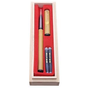 天然竹筆ペン 酉