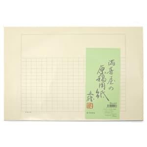 原稿用紙 No117 B4版 テレビ