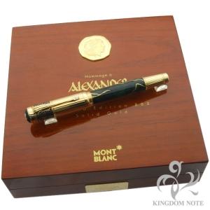 MONTBLANC モンブラン 万年筆 パトロンシリーズ アレキサンダー大王 限定エディション888 M メイン