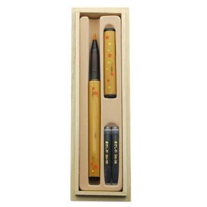 天然竹筆ペン 小花