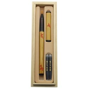 天然竹筆ペン 椿