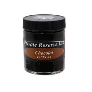 Private Reserve プライベートリザーブ ボトルインク チョコレート ファストドライ 66ml メイン