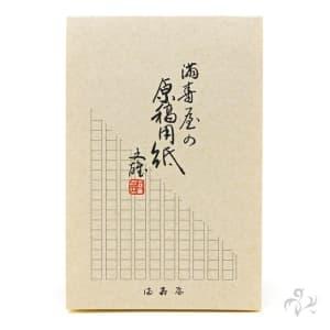 MASUYA 満寿屋 原稿用紙 M1 メイン