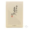 MASUYA 満寿屋 原稿用紙 M1
