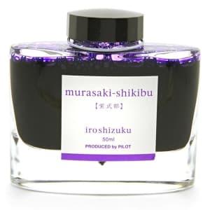 ボトルインク iroshizuku 色彩雫 murasaki-shikibu 【紫式部】 50ml