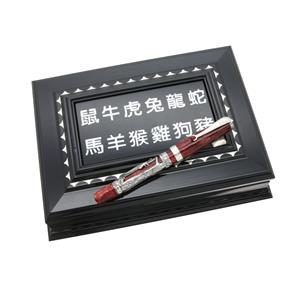 万年筆 オリエンタル ゾディアック ルースター M