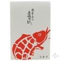 MASUYA 満寿屋 原稿用紙 M11