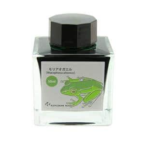 ボトルインク キングダムノート別注 日本の生物シリーズ 「両生類」 モリアオガエル 角瓶 50ml