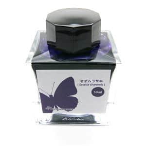 ボトルインク キングダムノート別注 日本の生物シリーズ 「昆虫」 オオムラサキ 角瓶 50ml