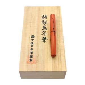 万年筆 シガーモデル ピッコロ 根来風 布着せ本堅地仕上げ 洗い朱 細字 (ルテニウムペン先)