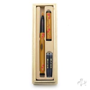 天然竹筆ペン 桜