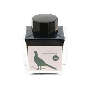 ボトルインク キングダムノート別注 日本の生物シリーズ 「野鳥」 キジ 角瓶 50ml