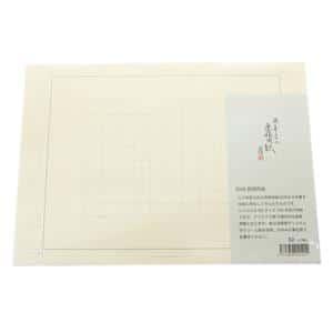 ステーショナリー SNS原稿用紙 ルビ無 [S2]