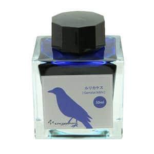 ボトルインク キングダムノート別注 日本の生物シリーズ 「野鳥」 ルリカケス 角瓶 50ml