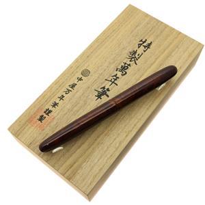 万年筆 シガーモデル ロング 溜透かし塗り 蒔絵 昇龍I 赤溜 軟中字 (染め分けペン先)