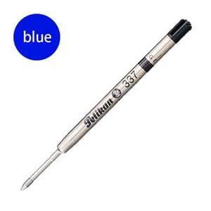 ボールペン替芯 337 青