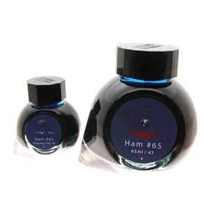 ボトルインク ハム#65 65ml+15ml