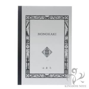 MONOKAKI B5 グレー罫線 N1