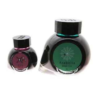 ボトルインク アラベラ&アニータ 65ml+15ml
