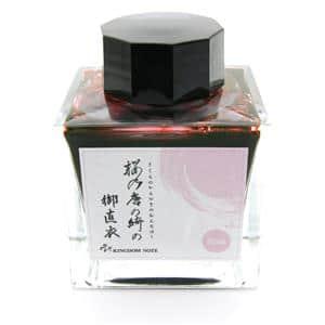 ボトルインク キングダムノート別注 源氏物語シリーズ 光源氏 桜の唐の綺の御直衣 50ml