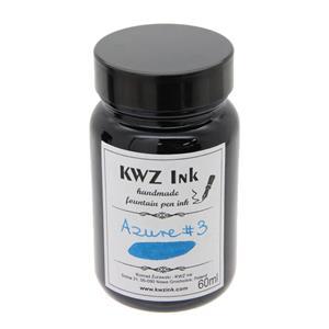 ボトルインク カヴゼットインク(KWZInk) アズール#3 60ml