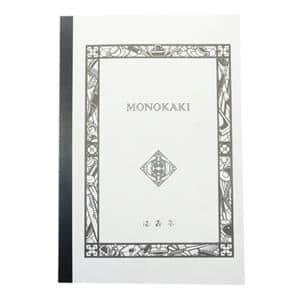 ステーショナリー MONOKAKI B5 無地 N4
