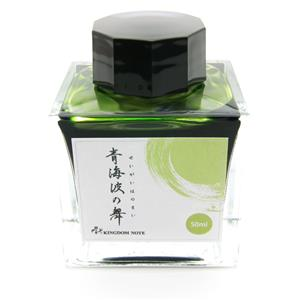 ボトルインク キングダムノート別注 源氏物語シリーズ 光源氏 青海波の舞 50ml