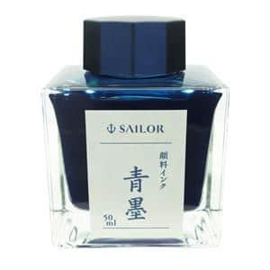 SAILOR セーラー ボトルインク 青墨 50ml メイン