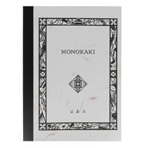 MONOKAKI A5 無地 N5