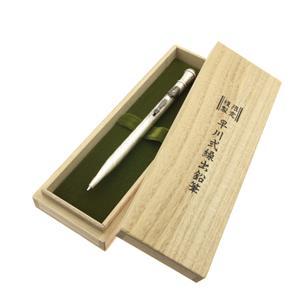 メカニカルペンシル 限定複製 早川式繰出鉛筆 0.5mm (旧型)