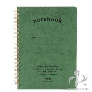 ポケット付きノートA5緑 N190B