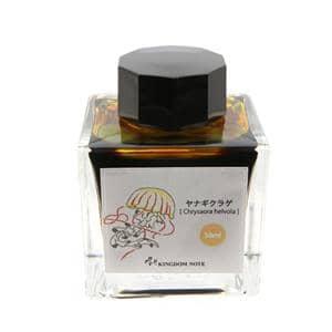 ボトルインク キングダムノート別注 日本の生物シリーズ 「海月」 ヤナギクラゲ 角瓶 50ml