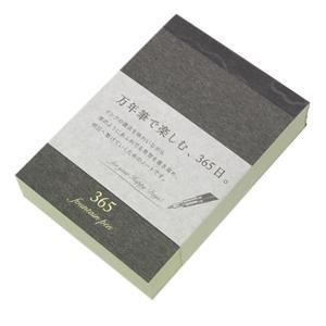 ノート 365notebook FP 炭 (A7) [8702]