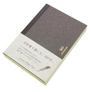 ノート 365notebook FP 炭 (A6)